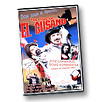 Don Juan and Miguel - THE TALE OF EL GUSANO DVD